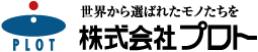 株式会社プロトのロゴ